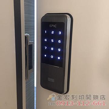 安裝電子鎖出門免帶鑰匙